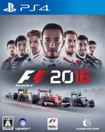F1 2016 PS4 PSN mídia Digital