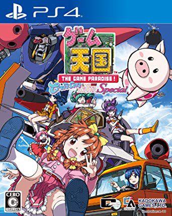 Game Tengoku CruisinMix Special PS4 PSN Mídia Digital