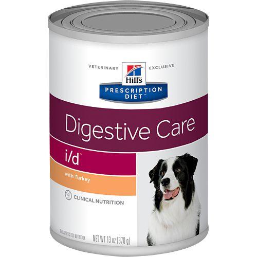 Canino Cuidado Digestivo Úmido Grande