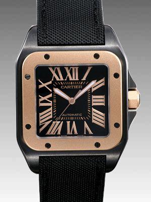 Cartier - Santos 100 modelo W2020009