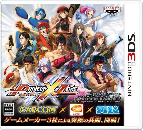 3DS - Project X Zone