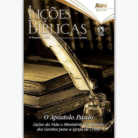 REVISTA CPAD LIÇÕES BÍBLICAS ALUNO GRANDE 4o TRIMESTRE/2021