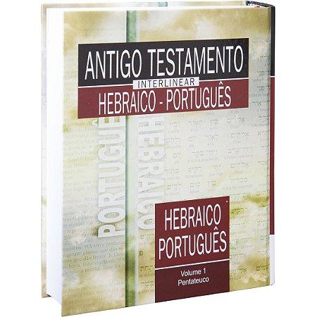 ANTIGO TESTAMENTO INTERLINEAR HEBRAICO E PORTUGUÊS VOLUME 1