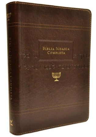 BIBLIA JUDAICA COMPLETA CAPA ONETONE MARROM