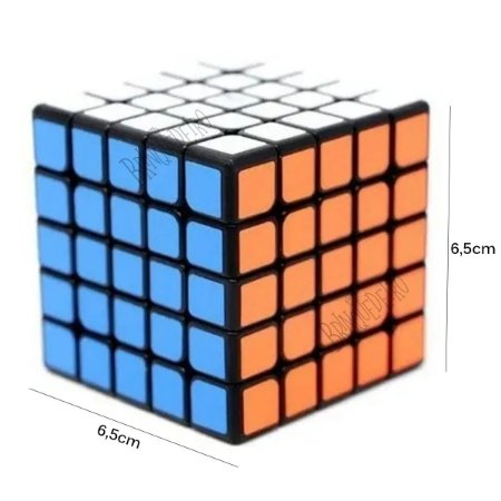 Cubo Mágico 5x5 Adesivado Profissional Colorido