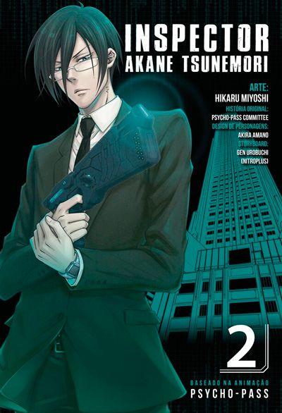 Psycho-Pass: Inspector Akane Tsunemori #2