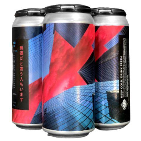 Cerveja Koala San Brew Some Say Reckless New England Double IPA Lata - 473ml