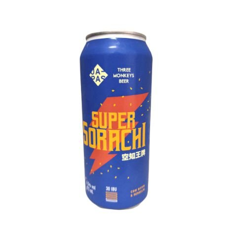 Cerveja Japas + Three Monkeys Super Sorachi New England IPA C/ Gergelim e Bifum Lata - 473ml