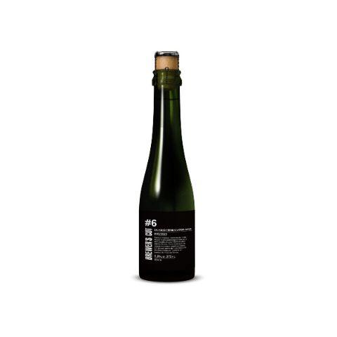 Cerveja Dádiva Brewer's Cut #6 Barrel Aged Mixed Fermentation Sour - 375ml