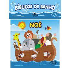 Livro bíblico de Banho Noé