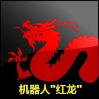 EA Red Dragon