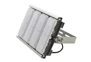 Projetor LED Modular Alta Potência 600 Watts com Lente 4x5x5 - LED Chip Philips