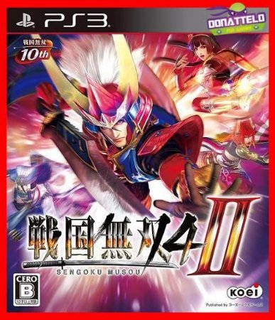 Samurai Warriors 4 II ps3