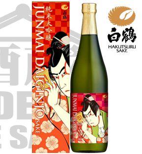 Sake Hakutsuru UKIYOE LABEL Junmai Daiguinjo 720ml