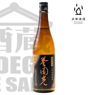 Sake HOMARE KOKKOU Tokubetsu Junmai 720ml