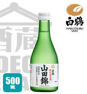 Sake Hakutsuru YAMADANISHIKI Tokubetsu Junmai 300ml