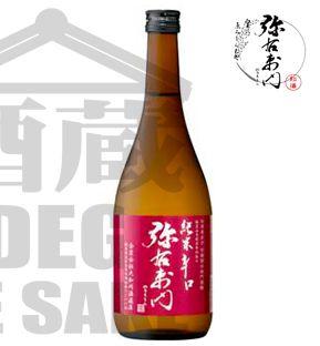 Sake YAUEMON Junmai Karakuchi 720ml