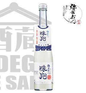 Sake YAUEMON SHUAWA Nigori Sparkling 500ml