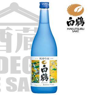 Sake HAKUTSURU Junmai Guinjo 720ml
