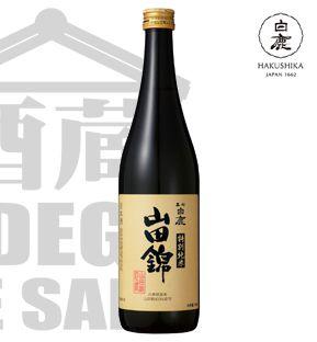Sake Hakushika YAMADANISHIKI Tokubetsu Junmai 720ml