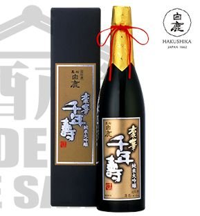 Sake Hakushika SEN NEN JU Junmai Daiguinjo 720ml