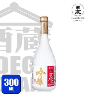 Sake Hakushika Guinjo Namachozo 300ml