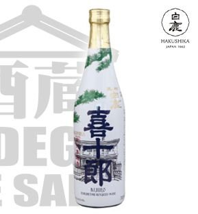 Sake Hakushika KIJURO Tokubetsu  720ml