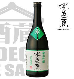 Sake Mizubasho Junmai Guinjo 720ml