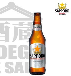 Cerveja SAPPORO BEER Long Neck 330ml