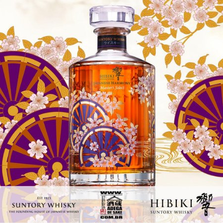 Whisky Suntory HIBIKI HARMONY Master´s Selection Special Edition 700ml