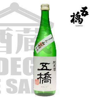 Sake GOKYÔ Junmai 720ml