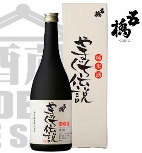 Sake Gokyô YAMAGUCHI DENSETSU Junmai 720ml