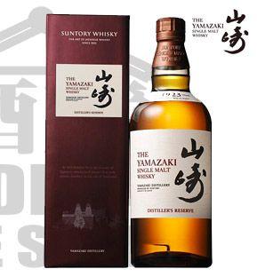 Whisky Suntory YAMAZAKI Single Malt Destillery Reserve 700ml