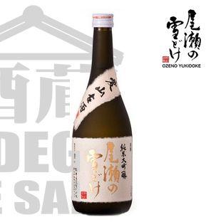 Sake Ozeno Yukidoke AIYAMA KOSHU 15 Anos 720ml