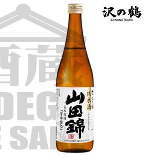 Sake Sawanotsuru YAMADANISHIKI Junmai 720ml