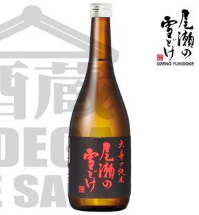 Sake OZE NO YUKIDOKE Junmai Extra Seco 720ml