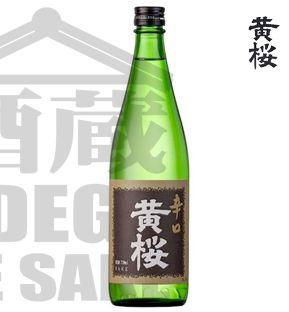 Sake KIZAKURA Honjouzou Seco 720ml