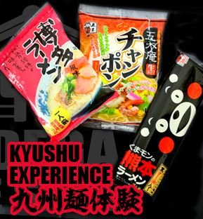 Rámen Experience - Tour por Kyushu