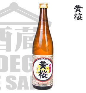Sake KIZAKURA Seco Futsushu 720ml