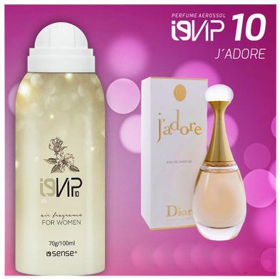 Perfume I9 Vip J'adore