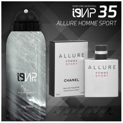 Perfume I9 Vip Allure Homme Sport