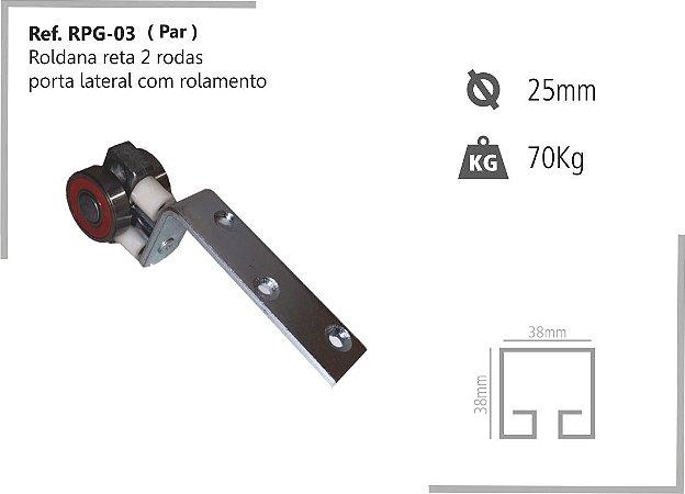 Perfil - Roldana - RPG-03 - Rodizio p/ Porta Lateral Giratória reta 2 rodas porta lateral com rolamento
