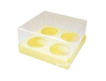 Caixas para Mini Cupcakes - Marfim