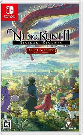Ni no Kuni II: Revenant Kingdom Prince's Edition Nintendo Switch (US)