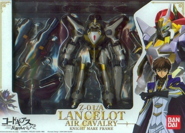 Lancelot Air Cavalry Knight Mare Frame