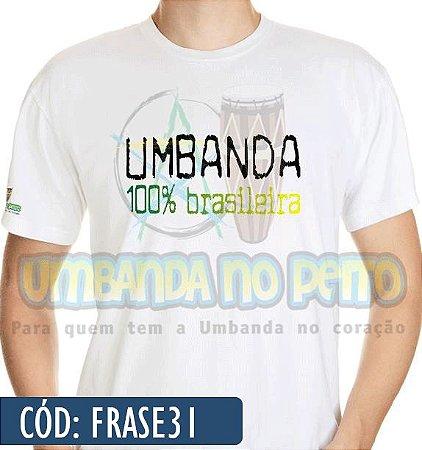 Mix04 | Estampas com Frases de Umbanda (Vários Modelos)