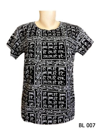 Camiseta Indiana Feminina Sânscrito Preta