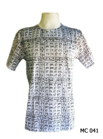 Camiseta Indiana Masculina Códigos Egípcios Branca