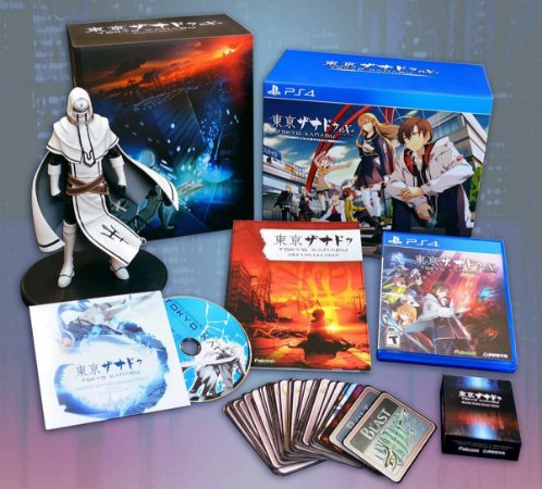 Tokyo Xanadu eX+ Limited Edition - PS4