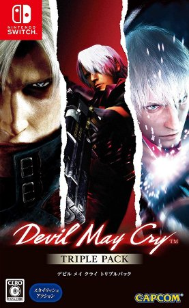 Devil May Cry Triple Pack - Switch